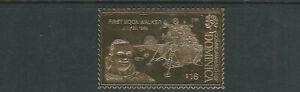 DOMINICA 1978 AVIATION 'FIRST MOON WALKER 1969' GOLD FOIL VF MNH