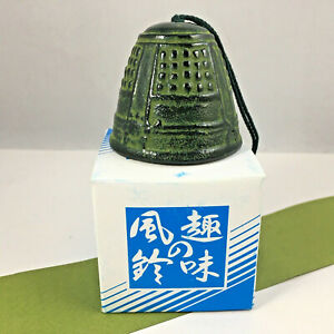 Kotobuki Japanese Wind Chime Nambu Cast Iron Green Temple Bell Made in Japan