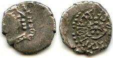 Silver drachm of King Scandagupta (455-480 AD), Garuda type, Gupta Empire, India