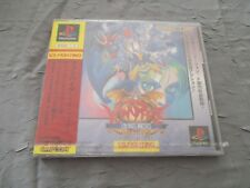>> VAMPIRE CAPCOM PLAYSTATION 1 PS1 JAPAN IMPORT NEW FACTORY SEALED! <<