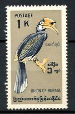Burma 1968 SG#204, 1k Bird, Definitive 21x39mm MNH #A51675