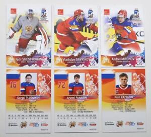 2017 BY cards IIHF World Championship Team Russia Pick a Player Card