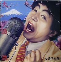 ICHIRO FURUTACHI / DAI KAGEKI / J-POP / CBS SONY JAPAN