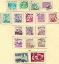 Korea Beautiful selection of stamps issued in 1957 - 1959 in Mixed condition