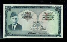 Pakistan | 100 Rupees | 1973 | PICK#23 | UNC, Pin holes