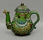 CH BRANNAM Extremely Rare C1903 Dated North Devon Art Pottery Shell TEAPOT