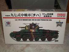 Fine Molds 1/35 Japanese Type 97 Medium Tank (Chi-Ha) Early Production Hull