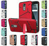 For LG Stylo 3/Stylo 3 Plus Helix Dual Layer Kickstand Case + Tempered Glass