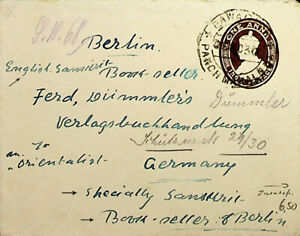 INDIA 1930 1a UPRATED PSE TO ENGLISH SANSKRIT BOOK SELLER GERMANY