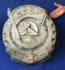 """23"""" Factory 1960s CCCP soviet order award of Labour Red banner Russian PLAQUE"""