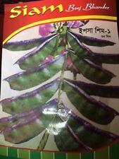 bangladeshi Uri/ Shim Bichi