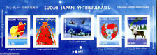 """Finland - Japan Joint Issue """"CHRISTMAS ~ REINDEER"""" MNH MS 2010 !"""