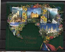 CEPT, Europa Ukraine 2004, Mi Block 46 , postfrisch, KW 6,00€