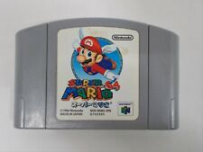 N64 -- Super Mario 64 -- Nintendo 64, JAPAN Game Nintendo. 16164