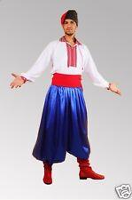 Ukrainian traditional folk dance costume for men, vyshyvanka, 4 pieces