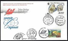 CANADA RUSSIA 1988 JOINT POLAR BRIDGE EXPEDITION WITH RUSSIA & CANADIAN STAMPS