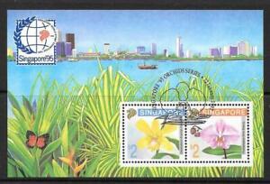 SINGAPORE SGMS676 1992 SINGAPORE 95 FLOWERS FINE USED