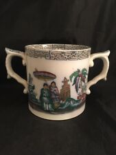 More details for antique twin handel loving cup chinese oriental design