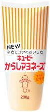 Free Shipping Japanese No.1 Mayonnaise Kewpie Mayo Japanese mustard flavor 200g