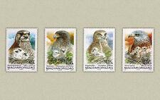 Hungary 1992. Animals birds eagle set Mi: 4202-4205 MNH ** Mi.: 4.20 EUR
