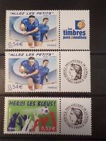 LOT FRANCE timbres vignettes PERSONNALISEES RUGBY FOOTBALL neufs** VF MNH STAMPS