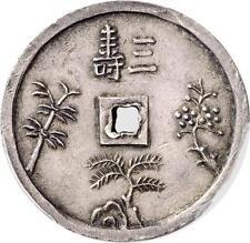 O624 Finest VIETNAM ANNAM 3 Tien Tu Duc 1848 1883 Silver KM 444 PCGS AU58