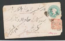 INDIA POONCH STATE 1/2An. STAMP USED ON QV. 1/2An. COVER FRONT FROM KAHUTA.