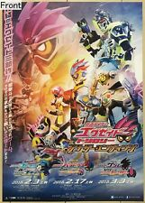 Kamen Rider Ex-Aid Trilogy: Another Ending Promotional Poster