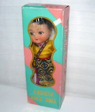 Chinese Folk Doll Original Box Old Peoples Republic Of China
