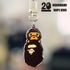 A Bathing Ape Bape Keychain with Baby Milo Brown Metal Key Ring Bag Accessory