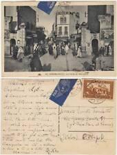 CASABLANCA - LA PORTE DE MARRAKECH (MAROCCO)