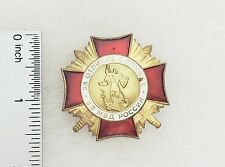 Russia Order of St. George Distinguished Medal