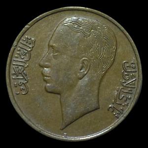 Iraq 1 fils1938I Coin