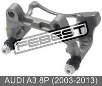 Support Rear Brake Caliper For Audi A3 8P (2003-2013)