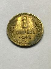 1940 Russia 1 Kopek XF #16307