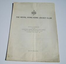 1961 THE ROYAL HONG KONG JOCKEY CLUB Happy Valley HK HORSE RACING