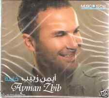 Ayman Zbib: Khayin, A3len Ensi7abi, Kel Mara, 3reftouha Meen, Hobi Lik Arabic CD