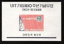 SOUTH KOREA # 348a MNH TELECOMMUNICATIONS