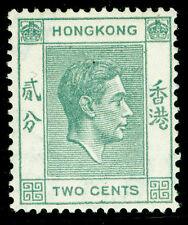 Hong Kong SG141a, 2 C GRIS, VLH Comme neuf.