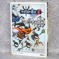 PATAPON 3 Official Perfect Game Guide Japan Book PSP SB97*