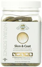 Oxbow Natural Science Small Animal Gerbil Hamster Skin Coat Supplement 60 count