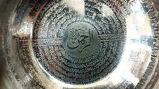 Brand New Islamic  Engraved Quran Verses Surah Rehman Bowl