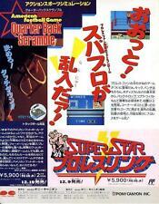 Super Star Pro Wrestling Shinsenden Famicom FC 1989 GAME MAGAZINE PROMO CLIPPING