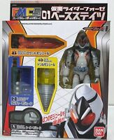 Bandai Kamen Rider FMCS 01 Fourze BASESTATES change series Action Figure