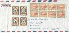 SAUDI ARABIA 1964 OUT DHARAN AIRPORT LARGE CO TYING HUMAN RIGHTS BLOCK OF 4