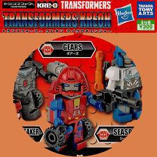 Takara Tomy Transformers Kreon KRE-O Micro Changers Gashapon - 6. Gears