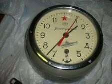 Russian Ussr Soviet Submarine Vostok Christopol Navy Marine Ship Wall Clock