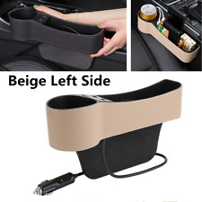 Universal Beige Car Interior Driver/Left Seat Tidying Box with 2 USB Charging
