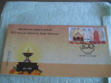 India 2019 FDC on 100 years of Jallianwalla Bagh Massacre - Limited Edition!!!