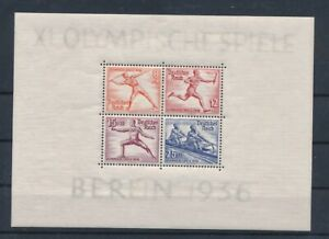 D158975(1) Germany Deutsches Reich S/S MNH Olympics Berlin 1936 Sc. B92